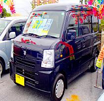 エブリーバン 沖縄中古車販売